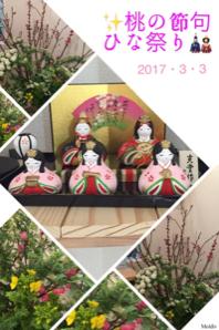 桃の節句(*^^*)/YURA
