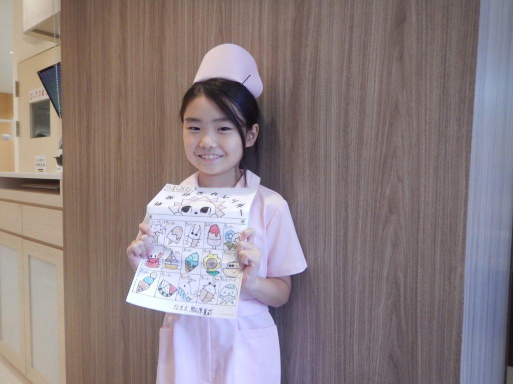 歯磨きカレンダー参加者の子✨🗓