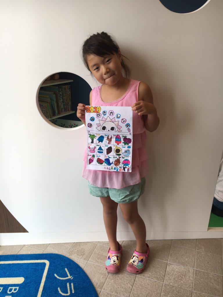 歯磨きカレンダー参加者の子 その2🗓✨