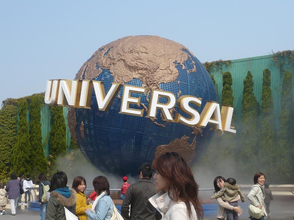 USJ&神戸/pyOn吉
