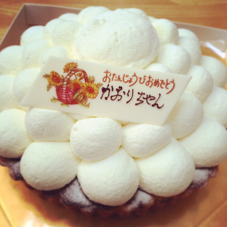 My Birthday … ♪ pyOn吉