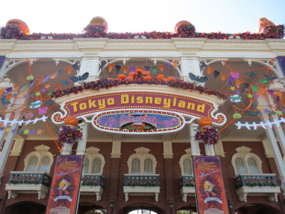 Disney Land☆ /pyOn吉
