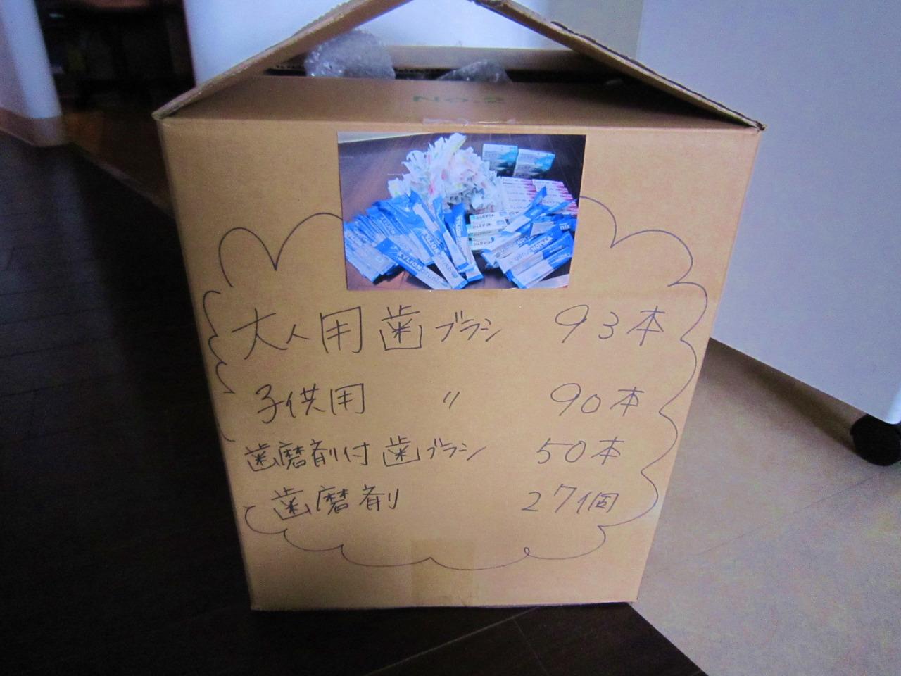 東日本大震災/puOn吉