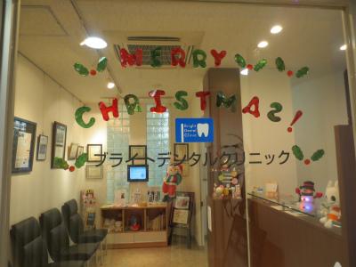 Christmas☆/pyOn吉