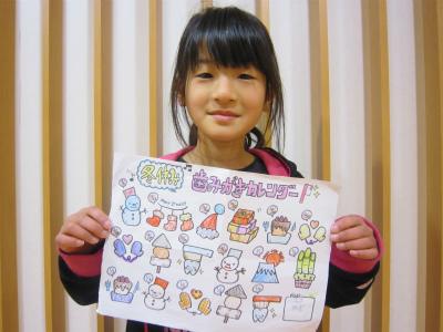 冬休み歯磨きカレンダー!!      /GG