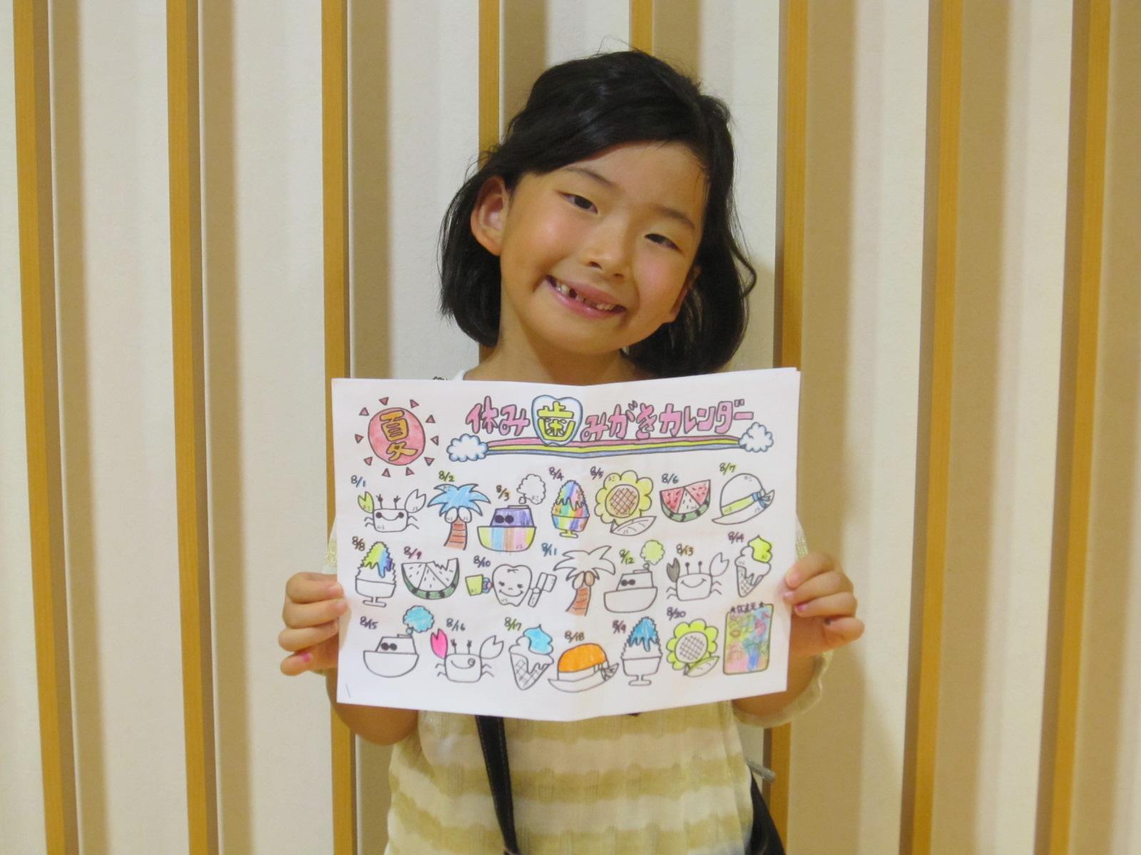 夏休み歯磨きカレンダー☆ /Rii