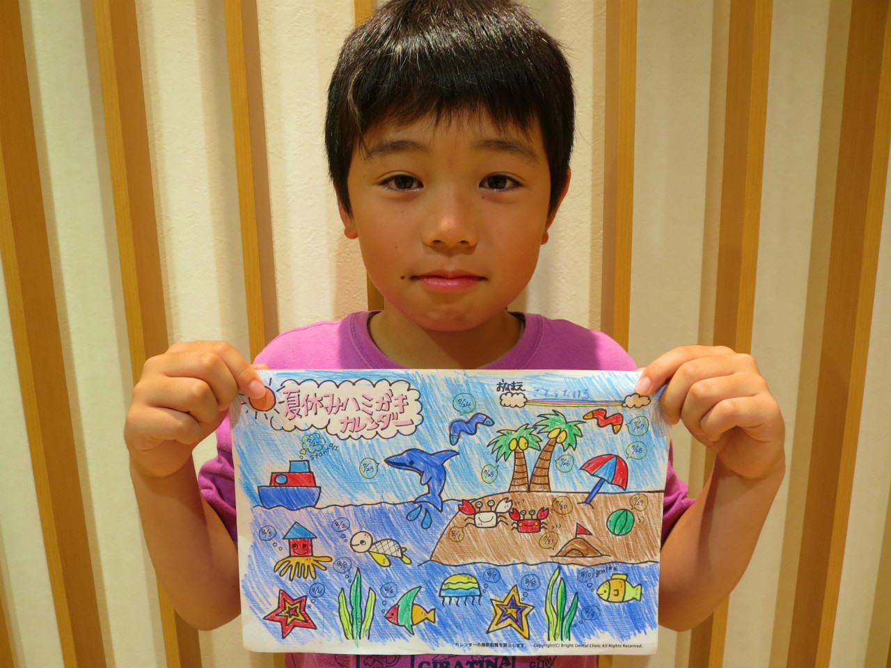 歯磨きカレンダー♪ /pyOn吉