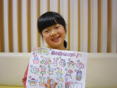 歯磨きカレンダー/YURA