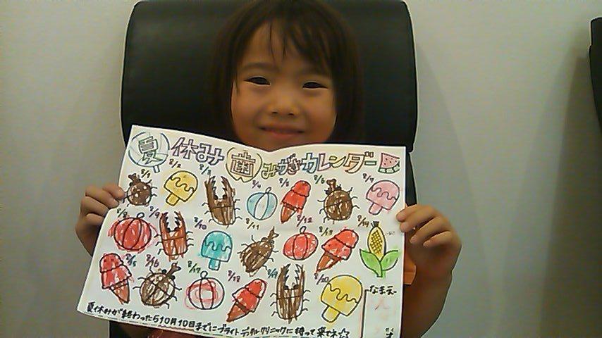 歯みがきカレンダー★                     /GG