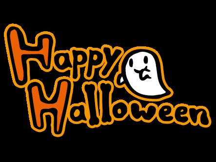 Happy Halloween♪ /pyOn吉